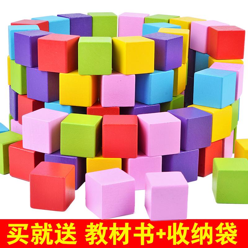 100 зерна куски деревянный квадрат тело куб тело строительные блоки монгольский клан математика учить инструмент ребенок головоломка игрушка детский сад