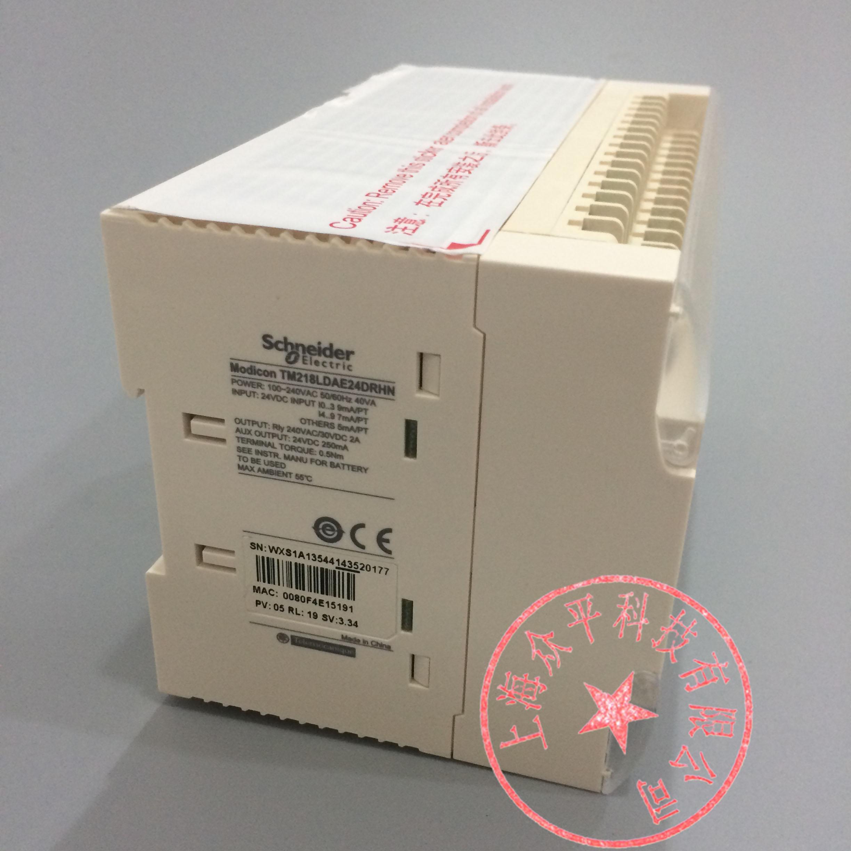 施耐德可編程控制器模塊 TM218LDD24DUPHN 原廠 開增票 訂購