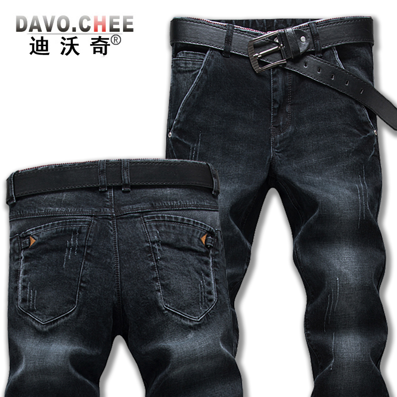 2019秋冬款男士黑灰色修身款牛仔裤满6元可用5元优惠券