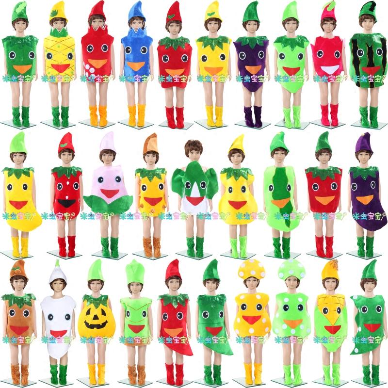 儿童水果蔬菜演出服菠萝火龙果苹果玉米青瓜豌豆亲子舞蹈表演服装