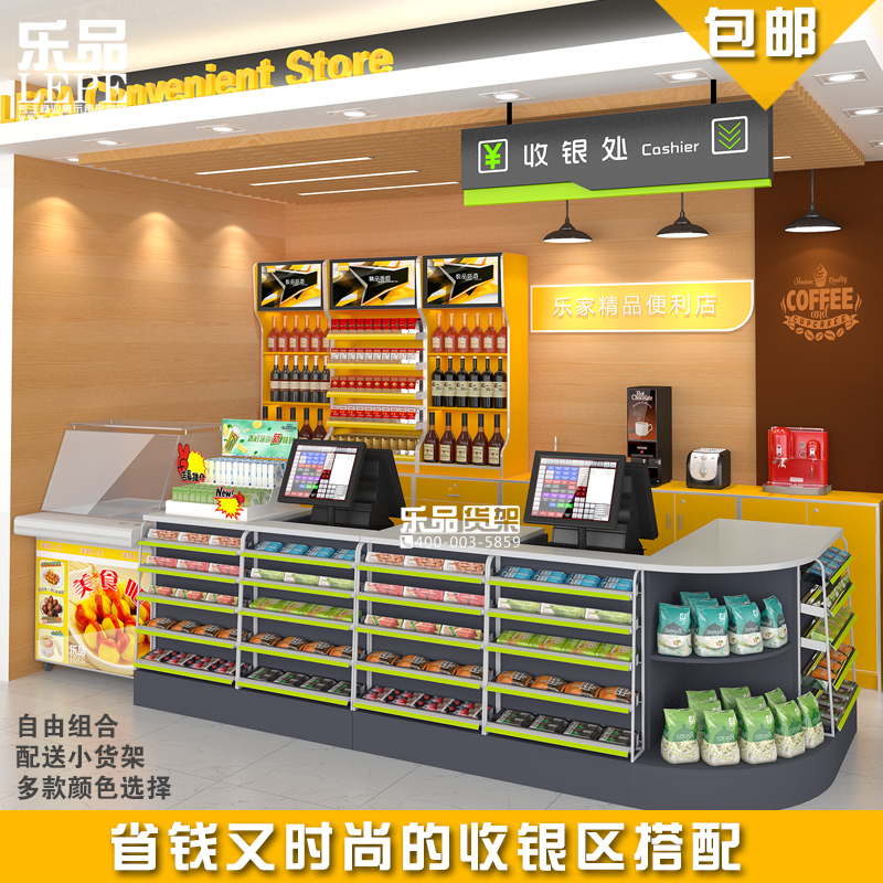 樂品 超市收銀台便利店藥店母嬰店前櫃台轉角簡約 木質小貨架