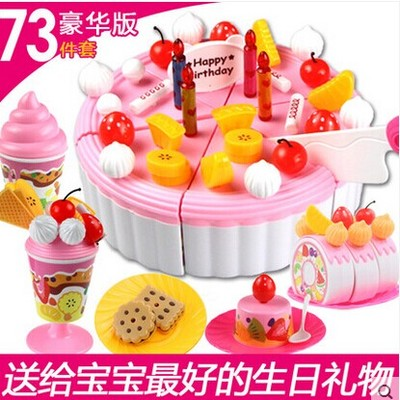 Children Kitchen Play Toys Girls Birthday Cake And Le 3 4 5 6 7 Years Old Girl Gifts
