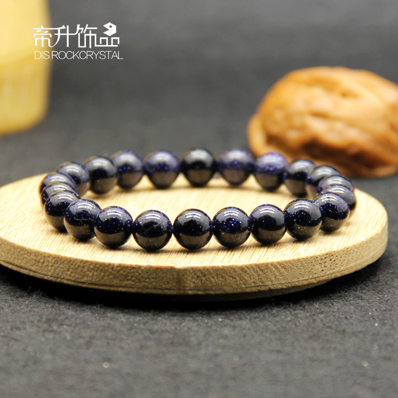 Ugly year natural blue sand stone bracelet for womens new couples headwear