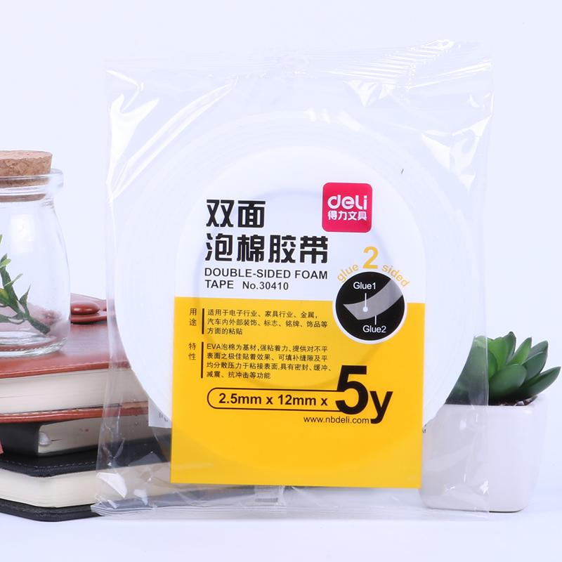 得力30410海绵胶 泡棉双面胶 (12mm*5y) 双面胶带 强力 泡沫胶