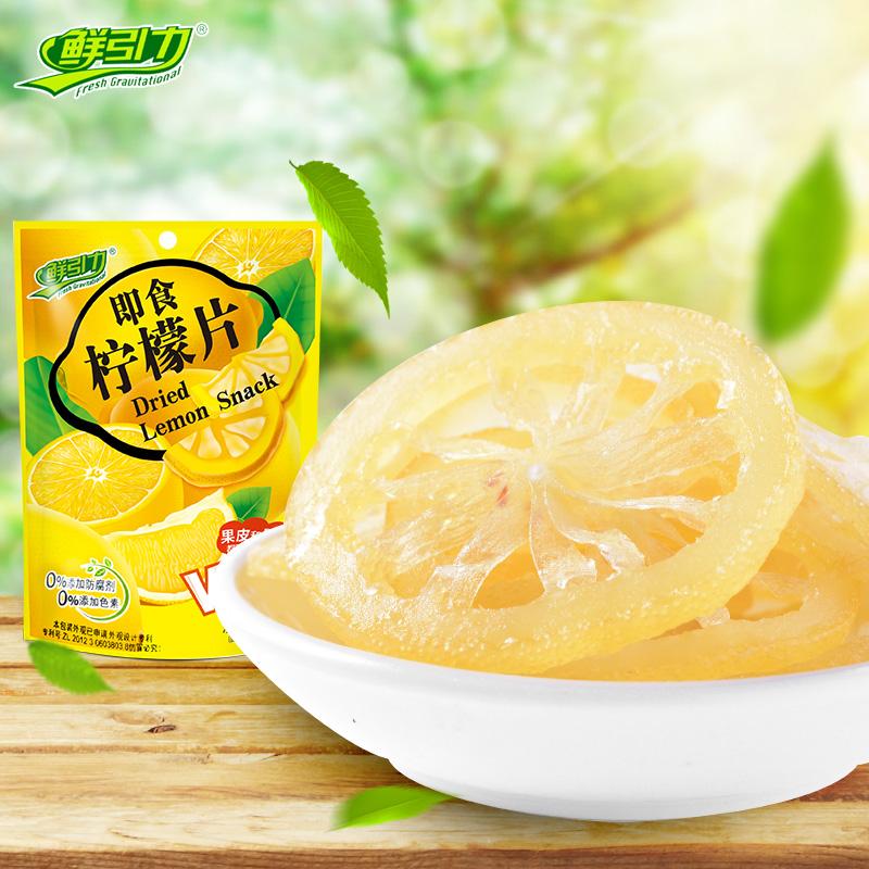 【 свежий ведущий сила что еда лимон лист 10 мешок * 16g】 пузырь чай лимон фрукты сухой фрукты засахаренный мед консервы фрукты сухой нулю еда