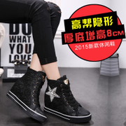 -Fall 2015 the new hi-Korean fashion shoes size 34 black white sports stealth increases women's shoes