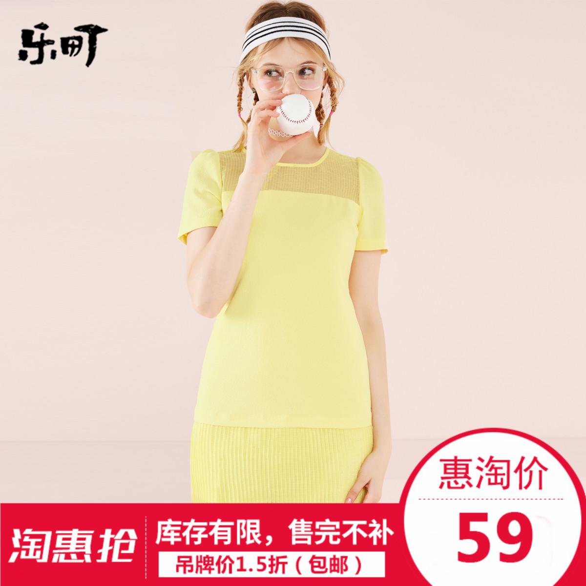 樂町2017夏裝 女裝拚接短袖氣質 學院風連衣裙A字裙  B18