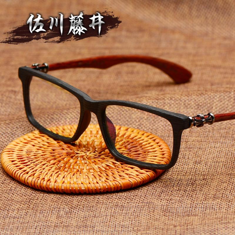 佐川藤井复古板材大脸眼镜框男潮女近视全框木质大框眼镜架7478d