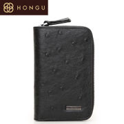 Honggu Hong Gu 2015 winter new European fashion leather ostrich grain packet key 0373