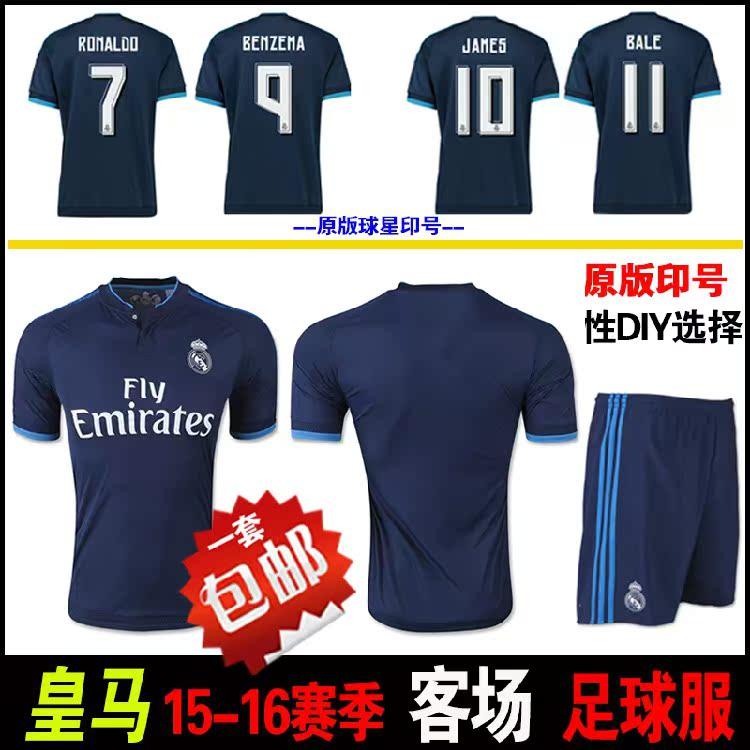 15-16 новых от комплекта в Лиге чемпионов с Реал Мадрид, 7 Роналду обучение Футбол Джерси коротким рукавом костюм мешок mail