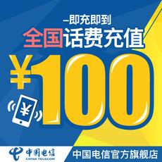 Официальный Китай флагманский магазин телекоммуникаций в