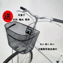 Запчасти для велосипедов > Корзины.