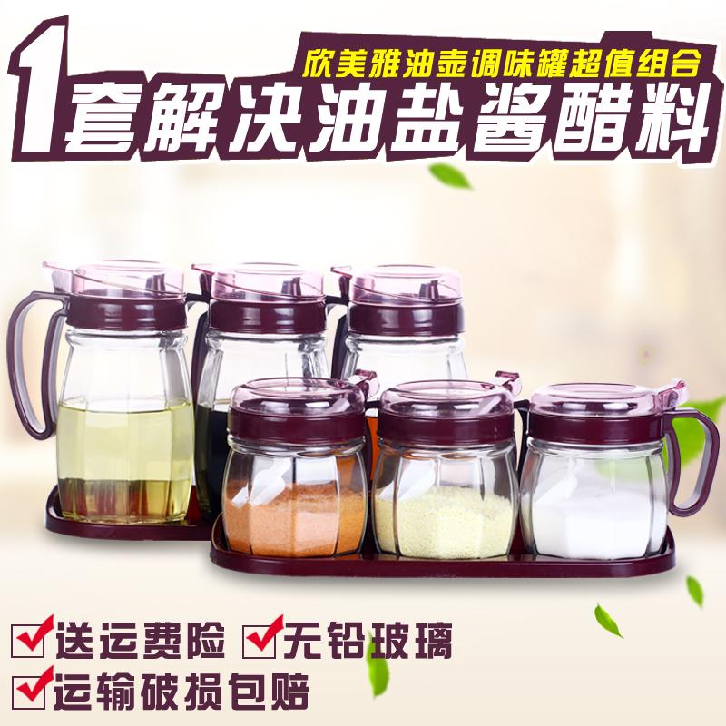 Кухня стекло вкус бутылка бак приправа бак приправа коробка масленка приправа бутылка вкус коробка соль бак домой комбинированный набор