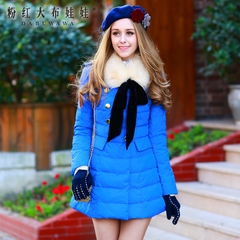 Women winter down jacket pink doll new wave in Europe, long padded ladies down jacket
