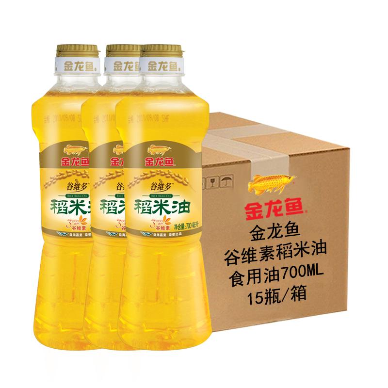 金龍魚 稻米油700ML^~15瓶 食用油 稻米精華 整箱