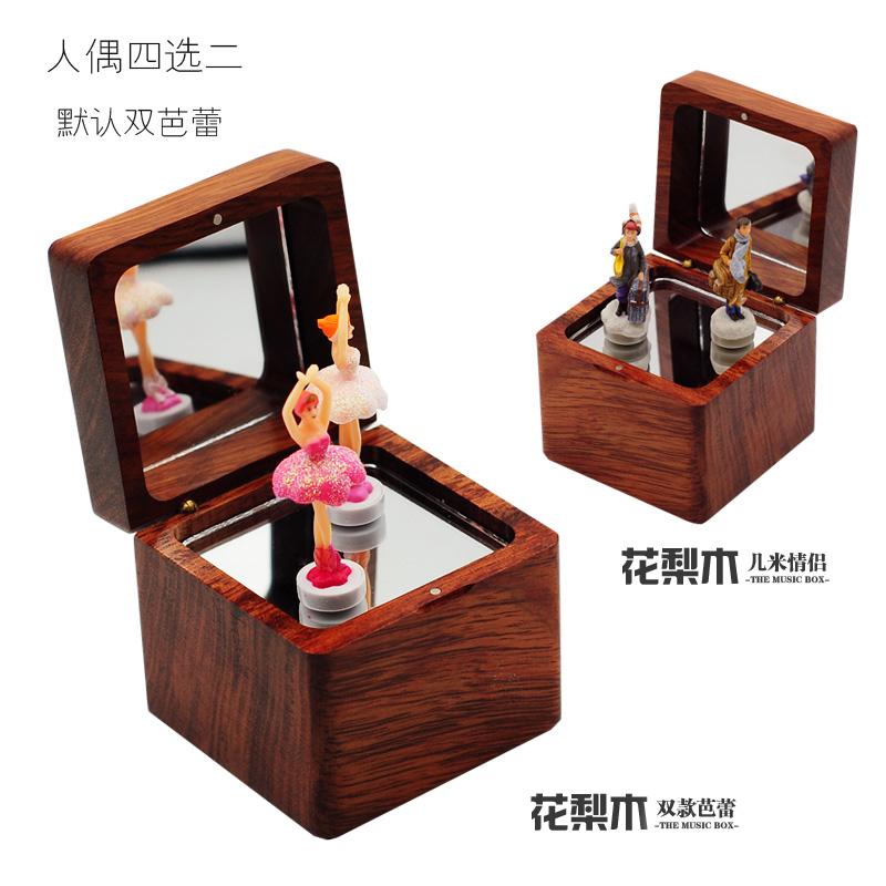限3000张券双芭蕾八音盒音乐盒木质旋转女生生日礼物创意礼品儿童节DIY定制