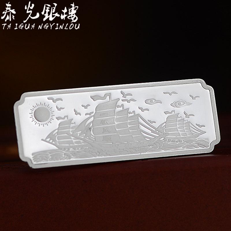 泰光银楼10克50克100克200克S999银条 投资收藏送礼白银原料