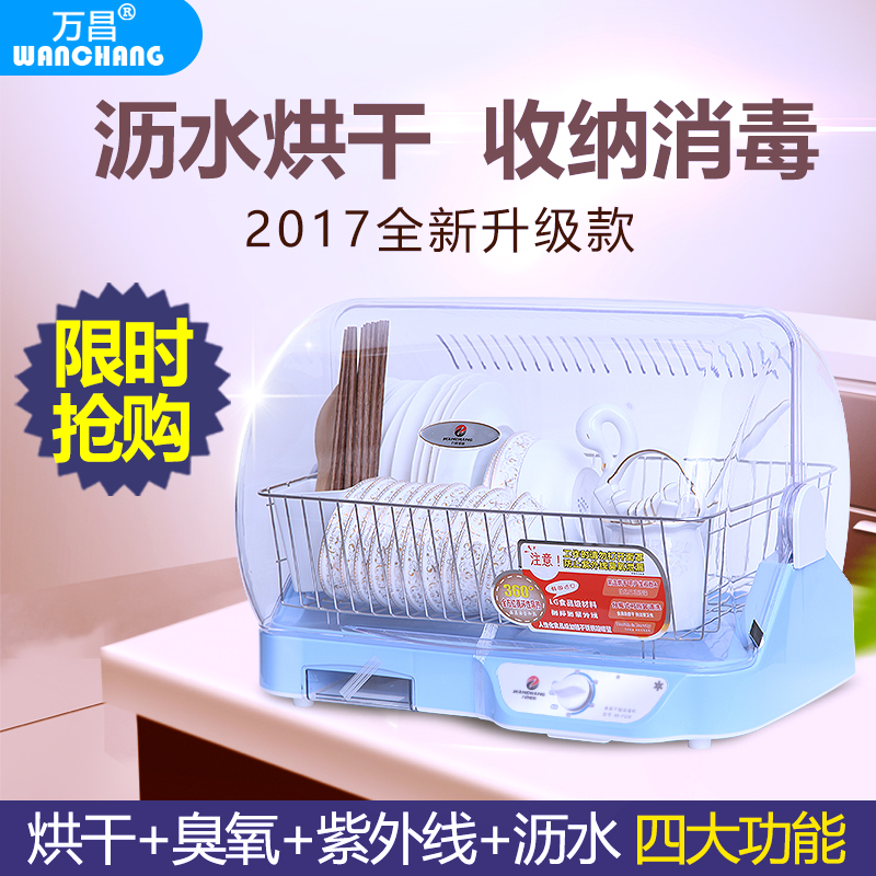 Десять тысяч процветающий дезинфекция кабинет домой мини тип дезинфекция чаша кабинет бизнес большой потенциал кухня страхование чистый кабинет