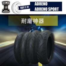 Are new motorcycle tire vacuum 17 180-55-120-70-17, 200-50-17 half hot melt tyre