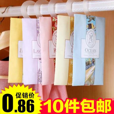 Домой могут быть связаны стиль ладан материал гардероб мускусный мешок ладан мешок комнатный гардероб плесень противо насекомое идти в дополнение ко вкусу ароматерапия мешок ладан мешок