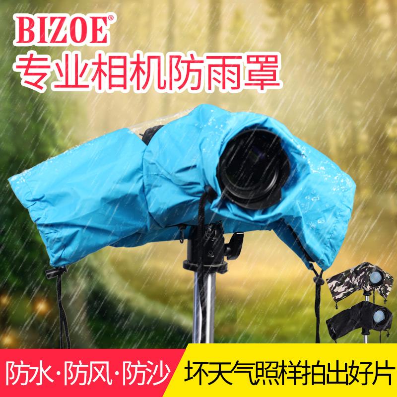Сто выдающийся зеркальные камера дождь фотография плащ слегка один водонепроницаемые мешки пакет противо песок обложка крышка дождевик канон