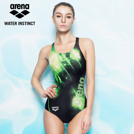 ARENA 2017 New Professional Sports Girl Conservative 1-piece Swimwear