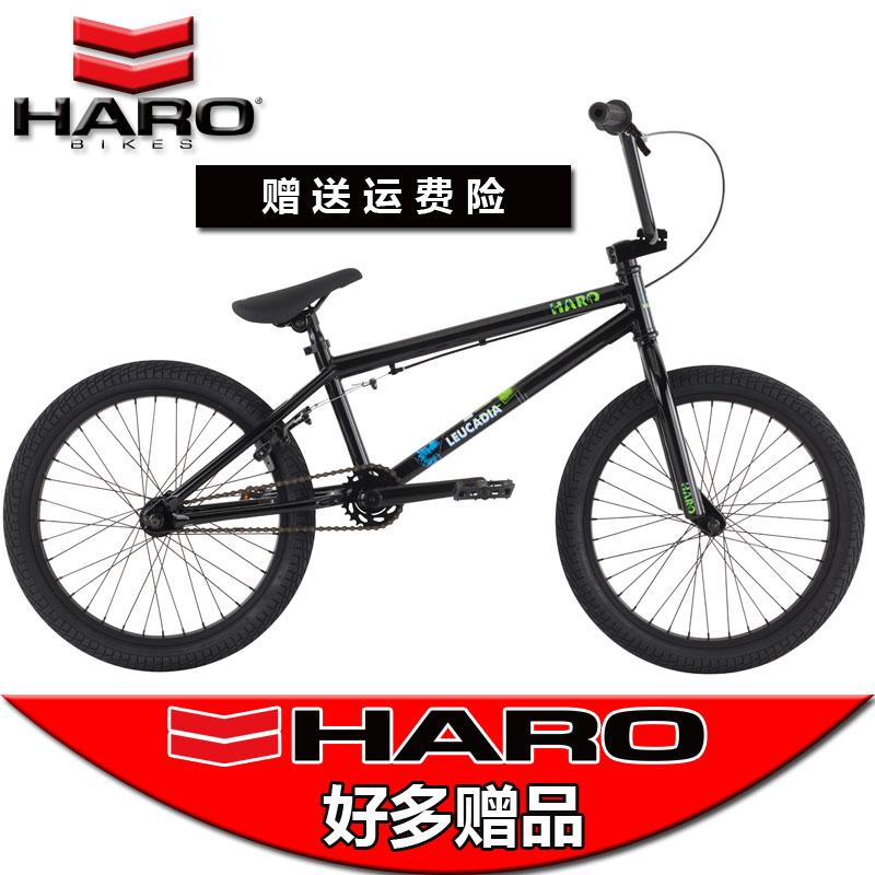 Предоставить официальное право 17 год HARO велосипед 100.1 BMX паром автомобиль HARO BMX начального уровня паром автомобиль