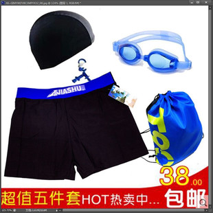 Men s swimsuit waterproof anti fog goggles swimming goggles cloth cap Men boxer swim trunks swimming trunks
