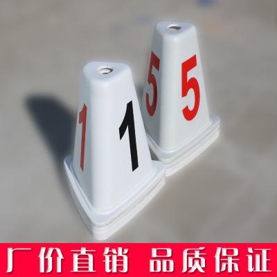 Дорога вторичный карты вторичный количество карты барьер препятствовать курган поле путь конкуренция трек филиал дорога карты ABS стекло, сталь дорога вторичный курган