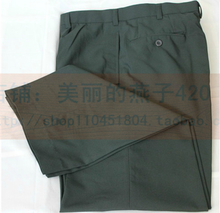 Authentic new 07 Liu Xia pants a Male summer trousers straight trousers Dry summer trousers Liu Jun pine green speed