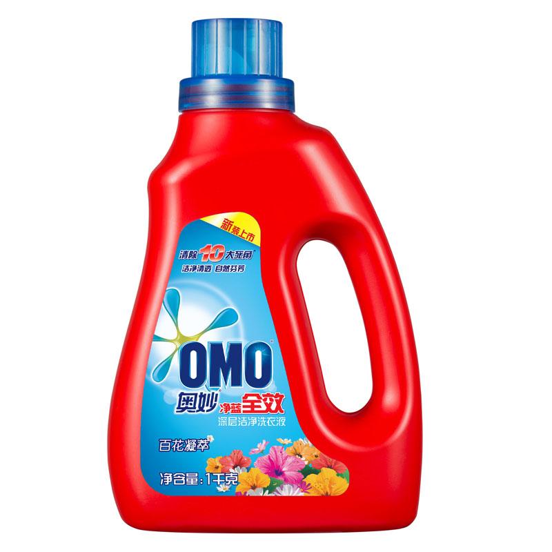 ~天貓超市~OMO 奧妙淨藍全效百花凝萃深層潔淨洗衣液 1kg