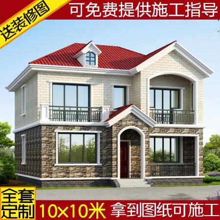 经济型二层别墅图纸农村自建房设计图建筑结构含水电户型房屋包邮