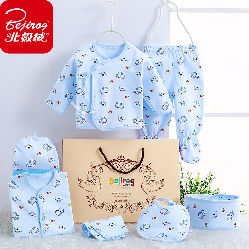 北极绒春夏季新生儿100%纯棉衣服礼盒