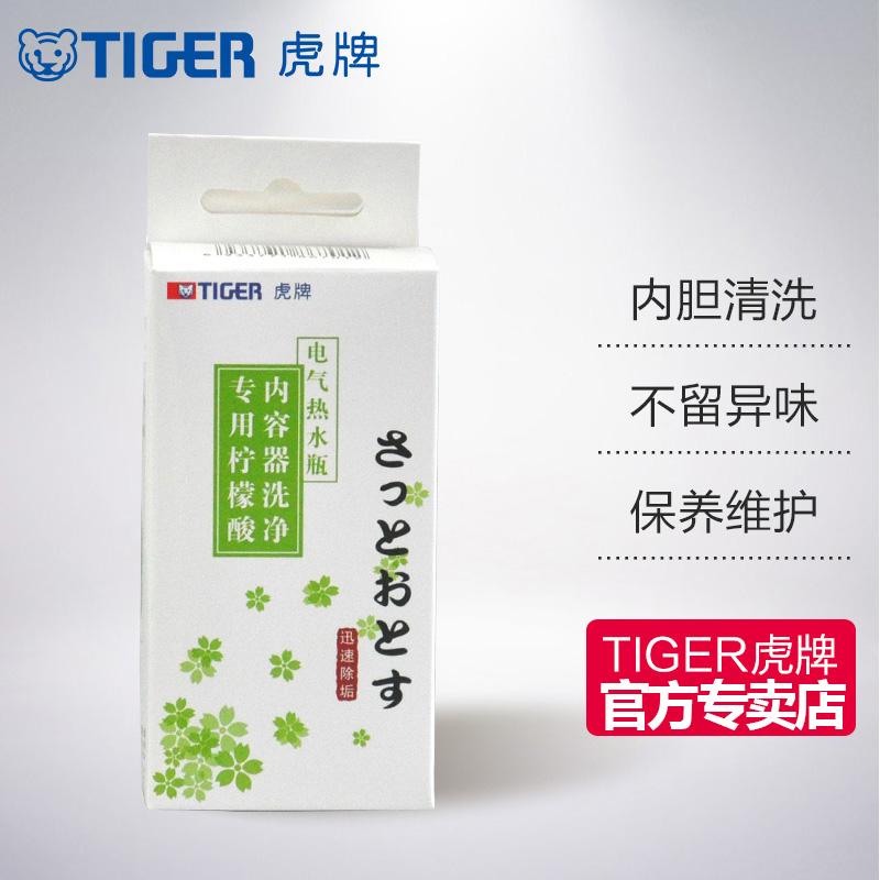 Tiger тигр карты лимон кислота моющее средство PKS-012C термос кружка горшок горячая вода бутылка агент очистки
