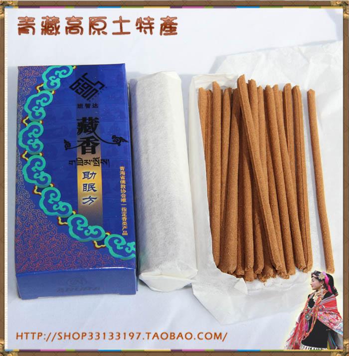 金诃藏药 班智达藏香养生系列 旅行装 助眠方 8.5cm60支装线香