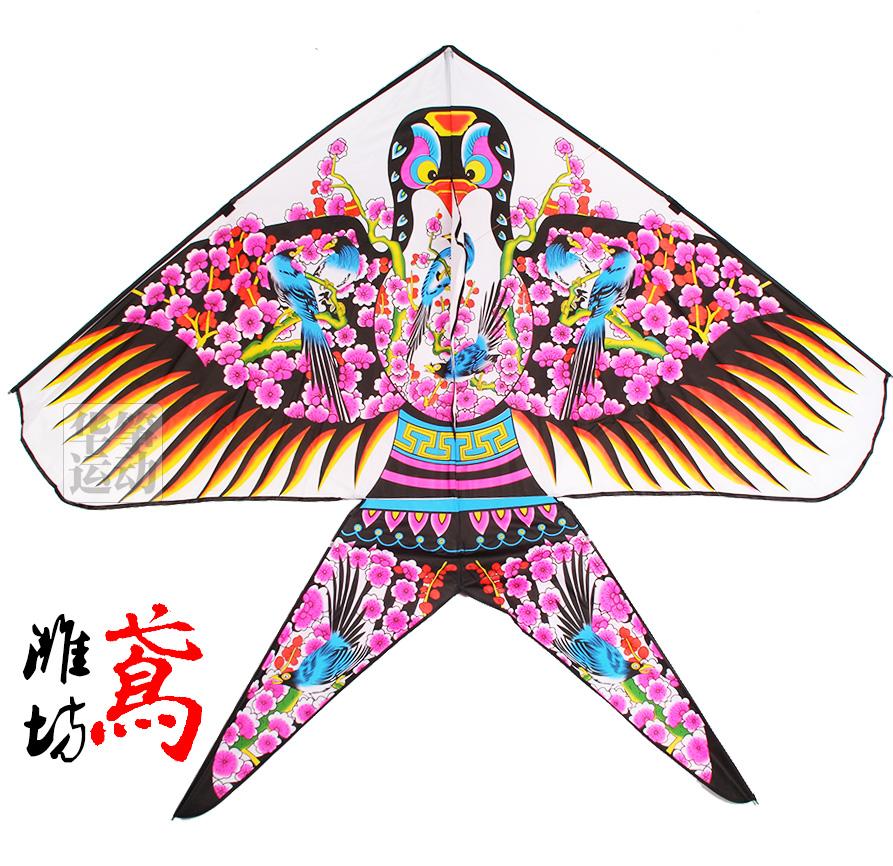 濰坊 沙燕風箏 格子布傳統特色 燕子風箏 新品