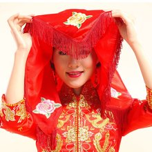 The wedding festive supplies the bride embroidery double happy character red curtain accessories accessories XiuHe longfeng binding his necessities