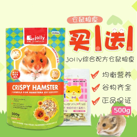 [精灵小宠之家饲料,零食]Jolly祖莉力士综合营养仓鼠粮金丝月销量30件仅售6元