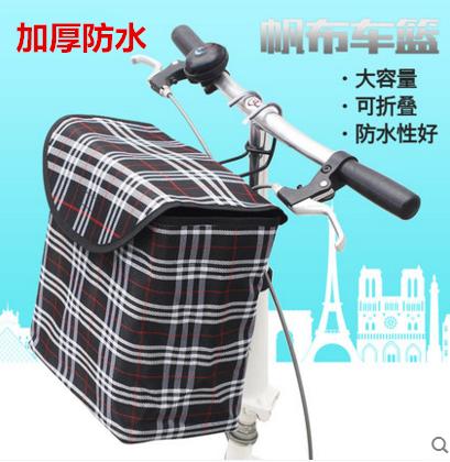 摺疊自行車布籃子 前車筐 帶蓋 防水帆布掛藍掛簍 滑板電動車前兜