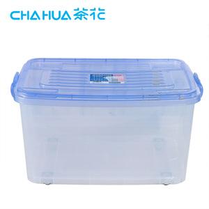茶花CH-1大号塑料收纳箱整理箱子储物箱衣物储藏盒透明带盖有...