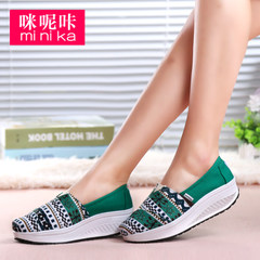 Microphone Ta-fall 2015 new boom shake shoe Candy-colored sneakers girl Korean version of lazy flat foot shoes women