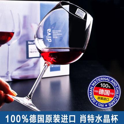 德国SCHOTT肖特红酒杯进口水晶高脚大号勃艮第葡萄酒杯子家用套装