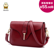 Northern autumn bag 2016 new Korean version skew across small bags of tide girls Bao Qiu woman small shoulder Messenger bag