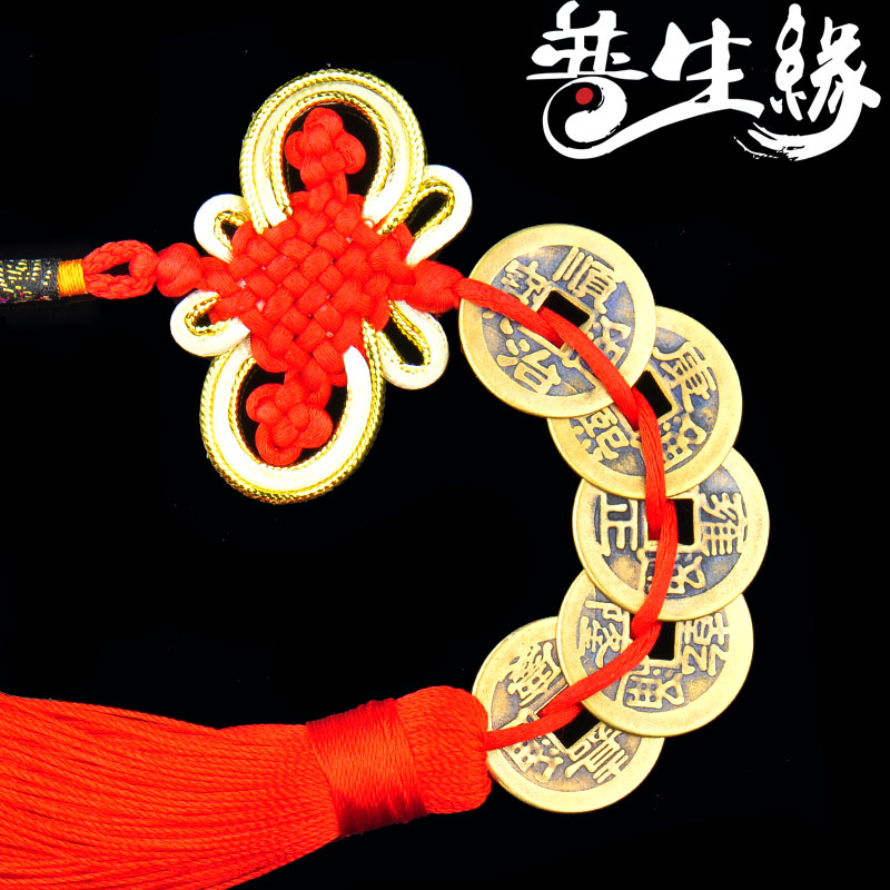 Открытие медь пять императоров пять императоров монеты шесть тимора деньги тыква кулон ясно поколение древний валюта деньги фэн-шуй украшение бесплатная доставка