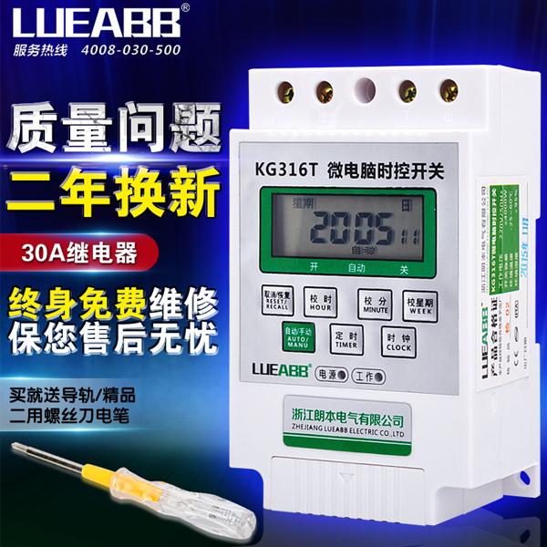 Яркий это микрокомпьютер время выключатель KG316T электронный таймер уличные время контролер синхронизация переключатель 220V