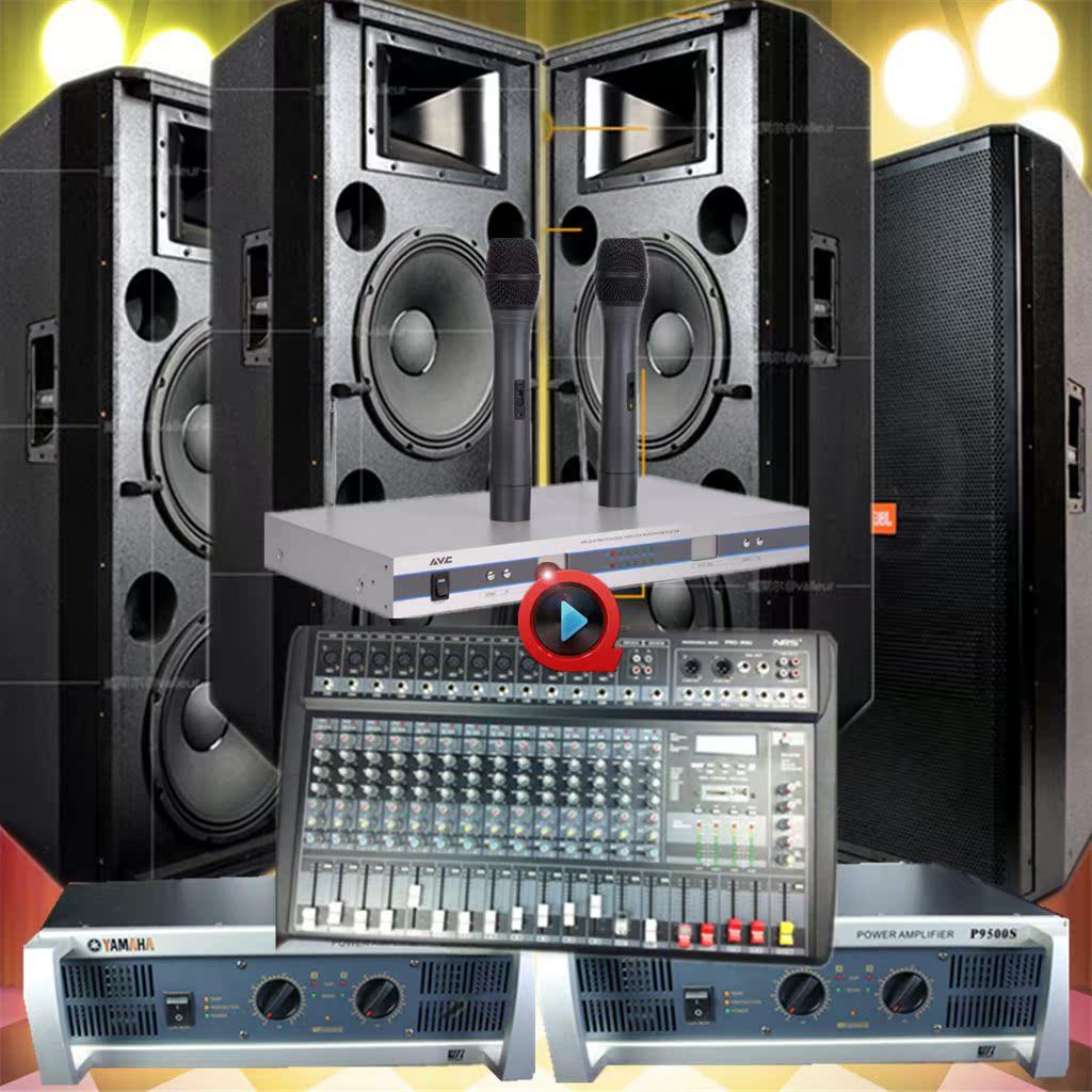 Большой мощности двойной 15 дюймовый динамик оборудование на открытом воздухе производительность усилитель один 15 дюймовый свадьба специальность этап звук установите