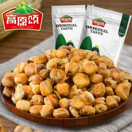 贵州正宗特产糯米花奶油味玉米 168g*2袋