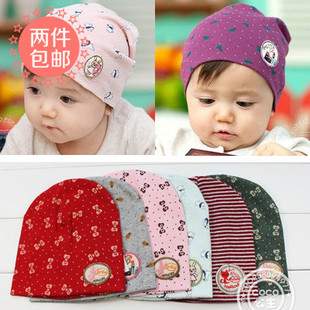 Value of new Korean version of the new autumn and winter baby hat baby hat children hat men and women set head cap tide