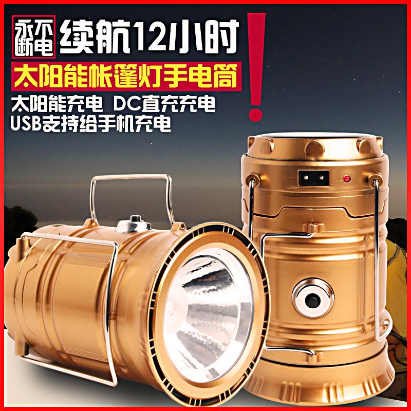 戶外營地燈露營燈帳篷燈太陽能燈手電筒充電應急燈LED馬燈夜釣燈