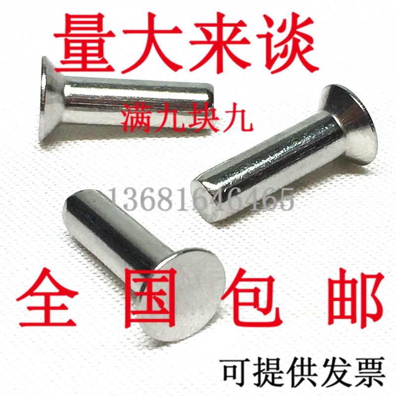 304 нержавеющая сталь с потайной заклепкой GB869 плоская заклепка заклепка сплошная заклепка M3 * M4 * 4 * 5 * 6 * 8 * 10-18